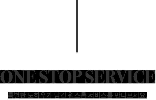 home style Q logo